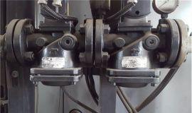 Actuator SKJ35S0012 EMT - SKJ35S0012 Intersystem