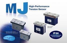 Sensor MJ200V - Cảm biến lực căng MJ200V - Nireco Vietnam