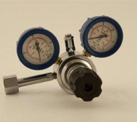 Bộ điều chỉnh áp suất sử dụng phòng thí nghiệm R133 Insertdeal